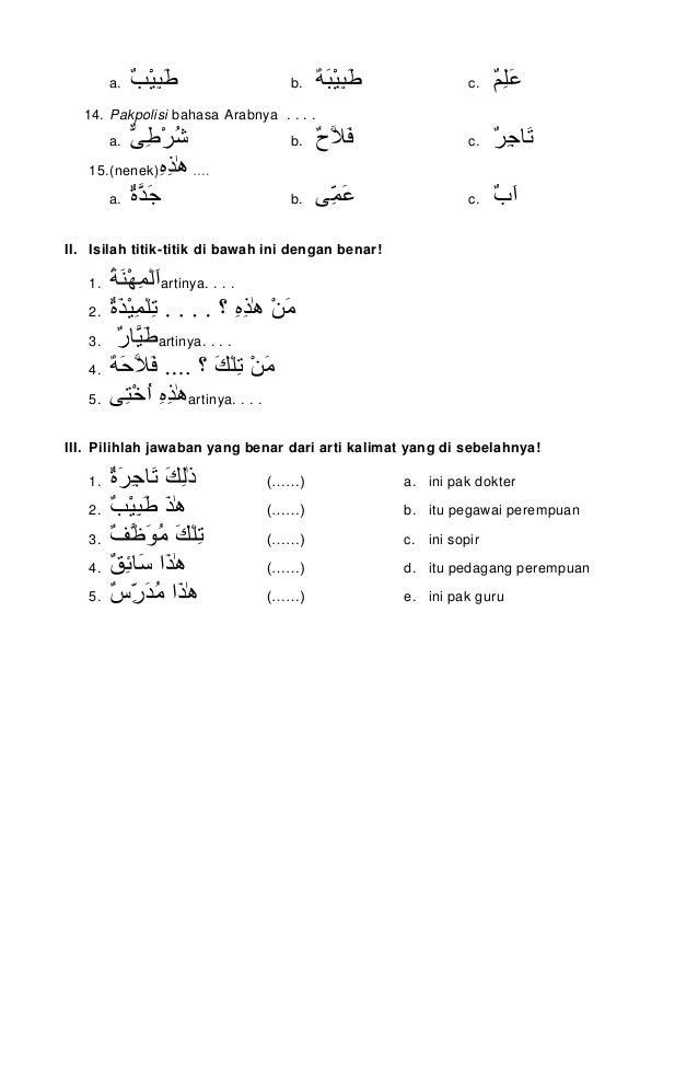 Soal Bahasa Arab Kls 2 Uas Ganjil
