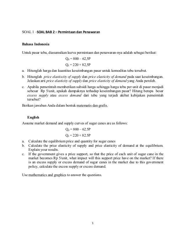 Soal Dan Jawaban Uts 25 10 2012