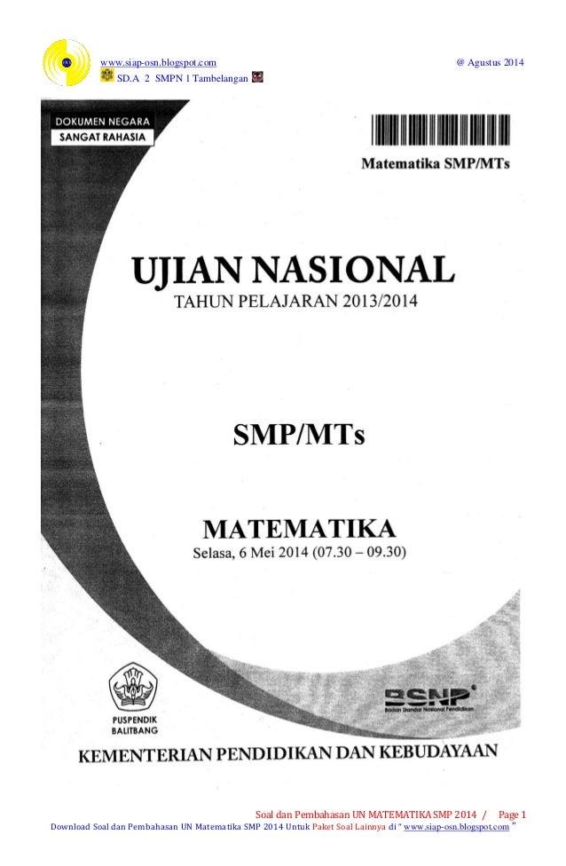 Pdf smp soal 2014 pembahasannya matematika dan un