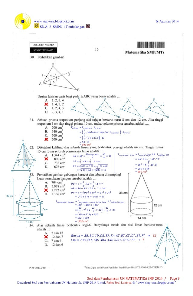 Soal Sd Osn 2014 Soal Dan Pembahasan Un Matematika Smp Kumpulan Soal Osn Smp Tingkat Kabupaten