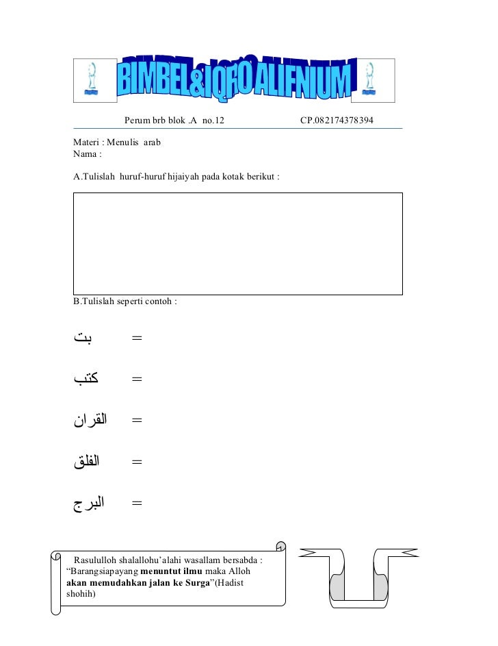 Soal menulis arab