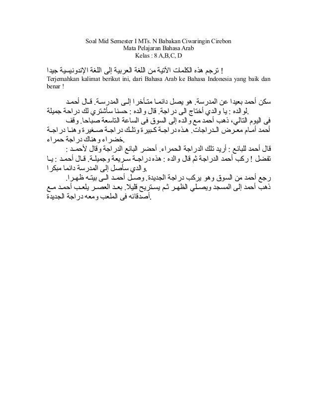 Soal Mid Semester 1 B Arab Kls 8