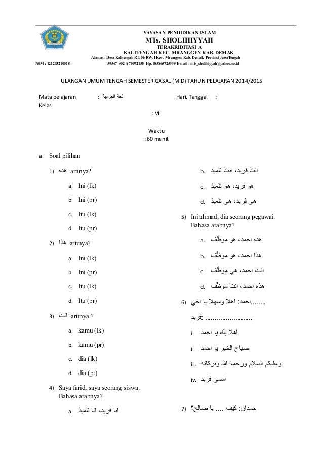Bahasa Arab Soal Uts Gasal Kelas Vii