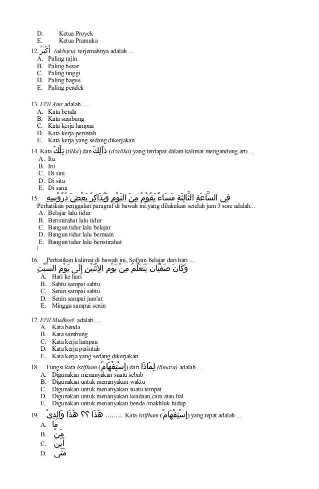 Soal Ulangan Bahasa Arab Kelas Xi Sma