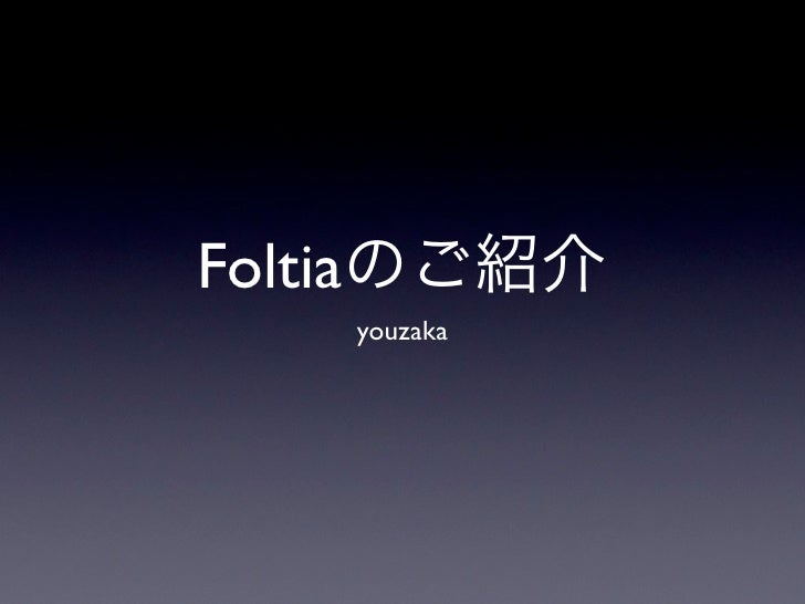 Foltia          youzaka