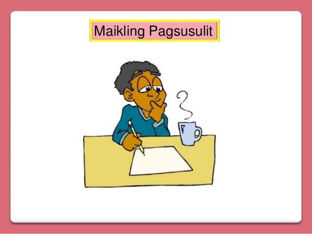 Maikling Pagsusulit