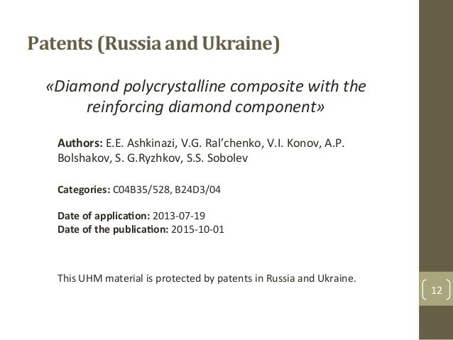 Patents+(Russia+and+Ukraine)$ 12& «Diamond%polycrystalline%composite%with%the% reinforcing%diamond%component»% Authors:%E....