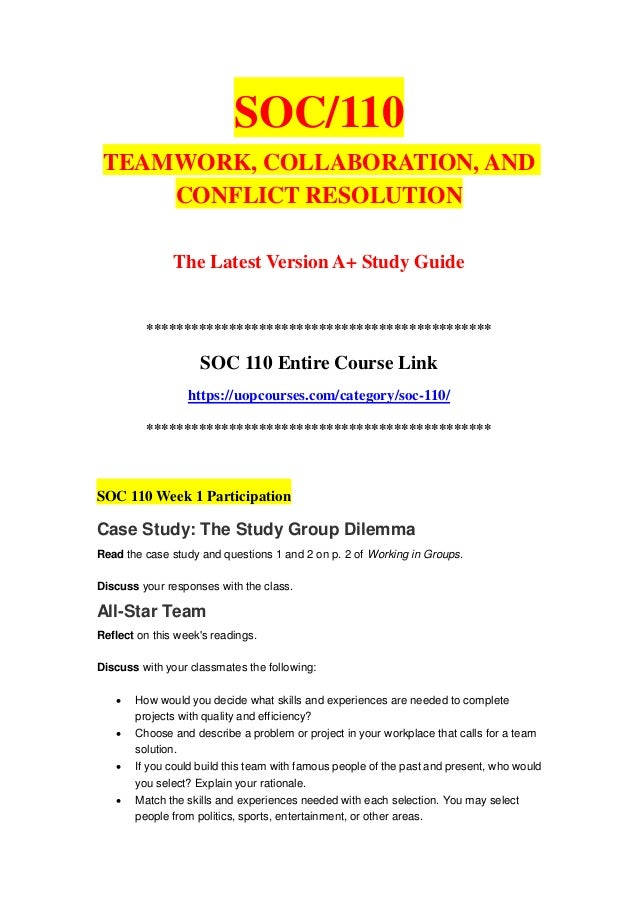 conflict resolution worksheet soc 110 Teamwork, collaboration, and conflict resolution   soc 110 week 1 working in teams worksheet  working in teams can be complex and can require a unique skillset.