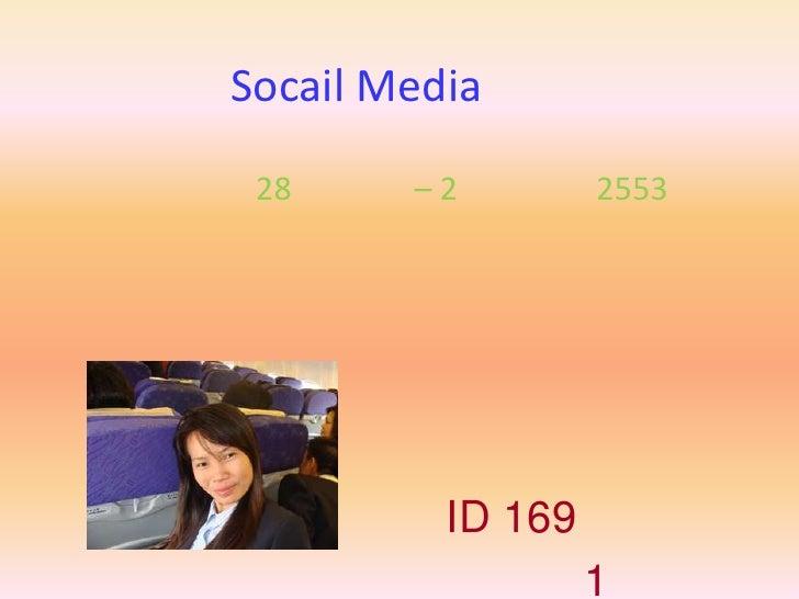 อบรม Socail Media การจัดการเรียนรู้<br />ในวันที่ 28 มีนาคม – 2 เมษายน 2553<br />โดยสำนักเทคโนโลยีเพื่อการเรียนการสอน <br ...