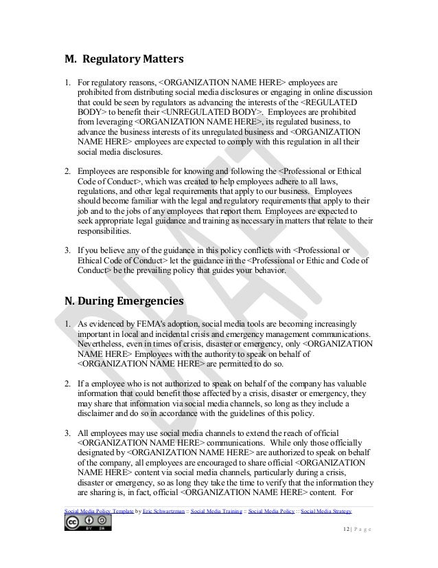communications policy template social media policy template 10