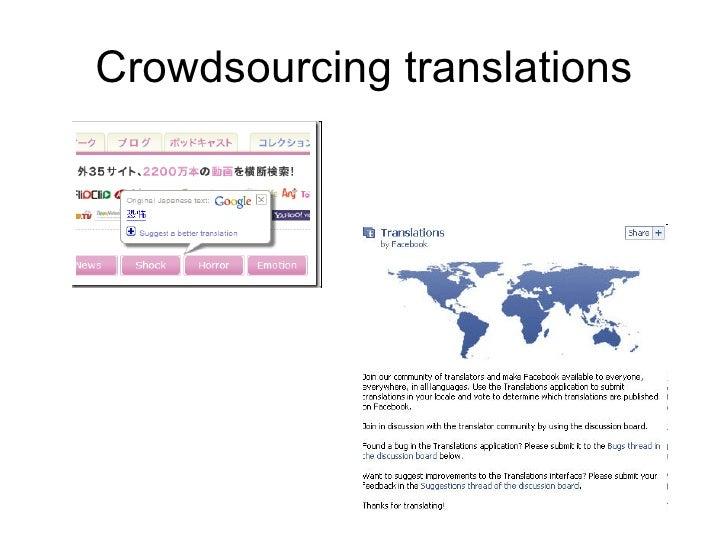Crowdsourcing translations