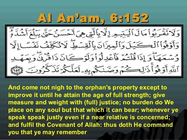 Surah al An'am benefits