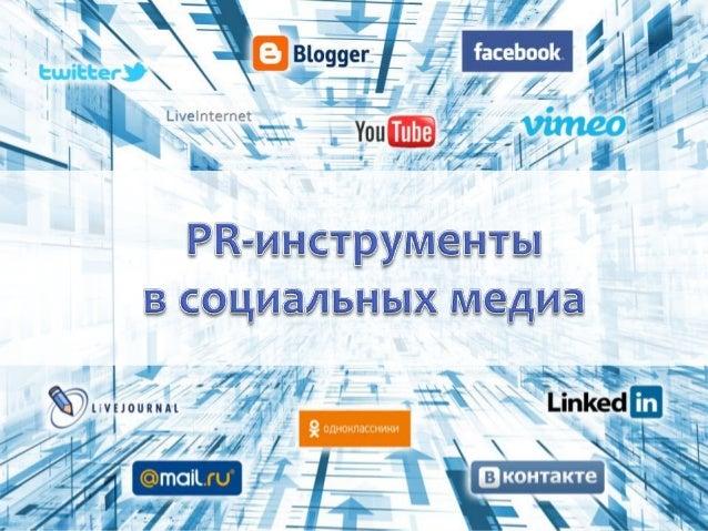 Распределение по ресурсам        Аудитория в среднем за день                                       Яндекс (35…            ...