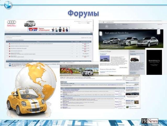  Онлайн-инструмент  продвижения продукта в           Продажи                                         интернет-  «точке пр...