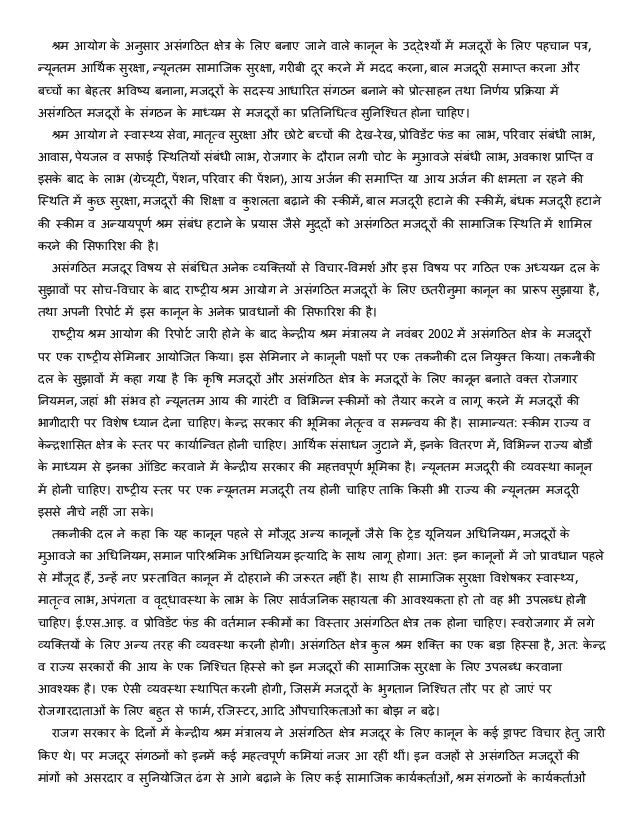 online homework help for kids graphics designer resume year indira gandhi biography im com essay on shri aurobindo ashram