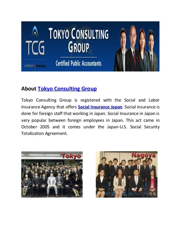 Social Insurance Japan Tokyo Consulting Group