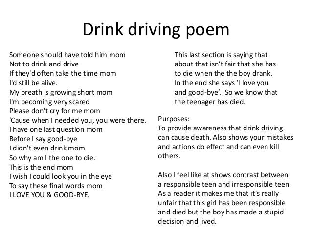 drunk driving poem mom