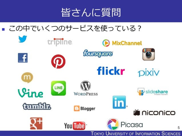 TOKYO JOHO UNIVERSITYTOKYO UNIVERSITY OF INFORMATION SCIENCES 皆さんに質問  この中でいくつのサービスを使っている? 5
