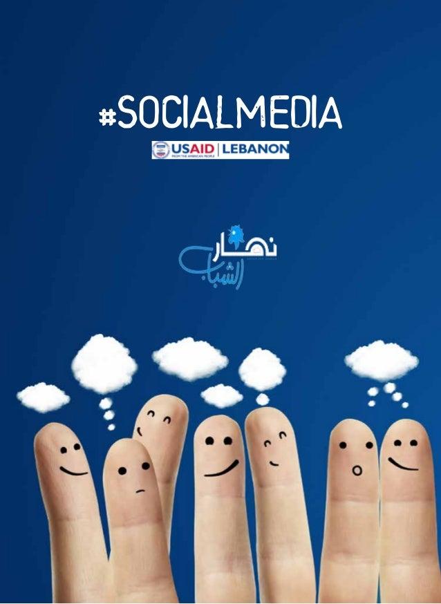 1 #socialmedia