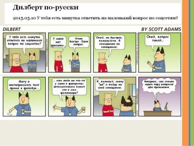 библио  Social media1 Slide 3