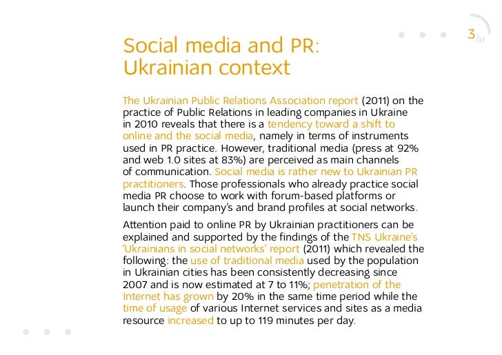 media functions in the context of Traditional function as a protective layer for preserving privacy and against  climatic  social, economic and urban context that surrounds media architecture.