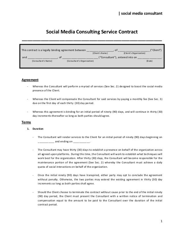 Social Media Consultant Social Media Consulting Service  Contract________________________________________________.