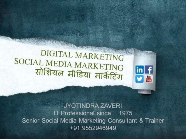 Social Media Marketing Blueprint for Entrepreneurs - Concepts and Case studies Ver 3