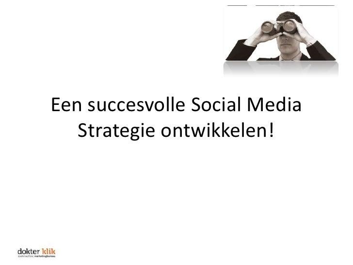 Een succesvolle Social Media Strategie ontwikkelen!<br />