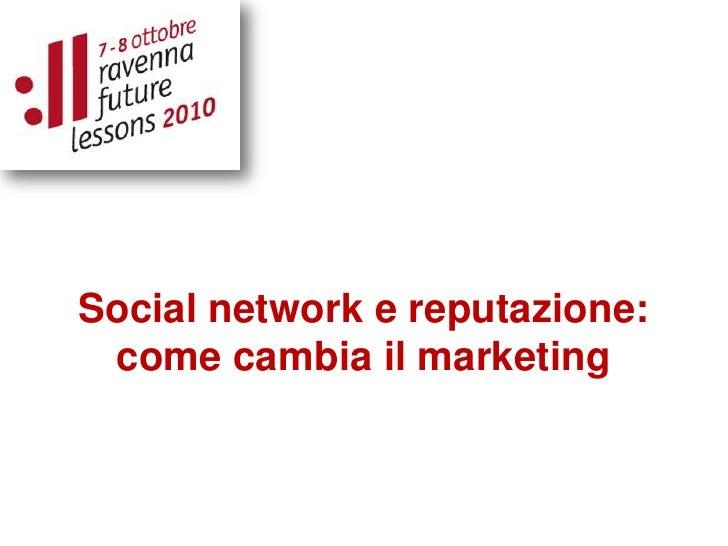 Social network e reputazione: come cambia il marketing<br />