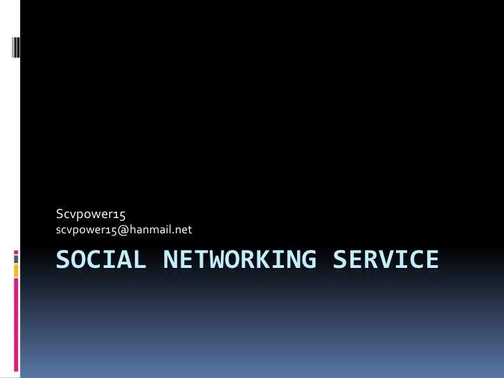 Social Networking Service<br />Scvpower15<br />scvpower15@hanmail.net<br />