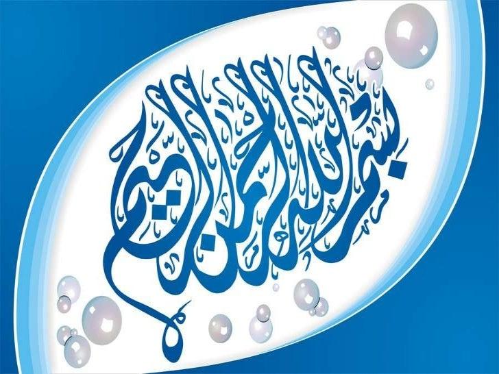 Group Members Rana Saad Iqbal (E10-064) Muhammad Ather Shehzad (E10-045) Ather Abdul Jabbar (E10-013) Qazi Muhammad Ub...