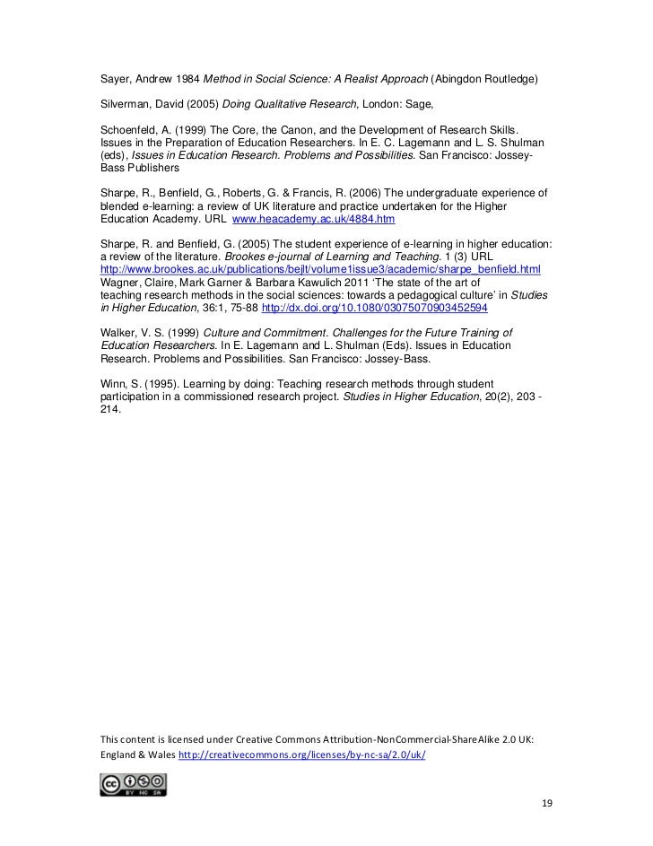 the financier essay nature by emerson
