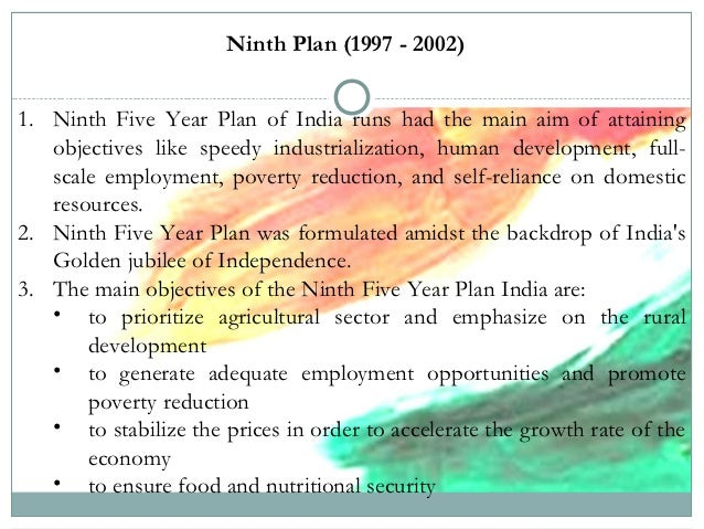 12th Five-Year Plan (India)