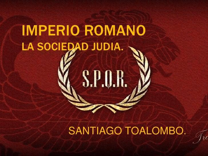 IMPERIO ROMANOLA SOCIEDAD JUDIA.        SANTIAGO TOALOMBO.