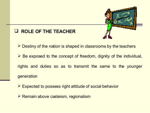 sociological foundations of curriculum Historical and social foundation in curriculum historical and social foundation in curriculum  sociological foundations for education - duration:.