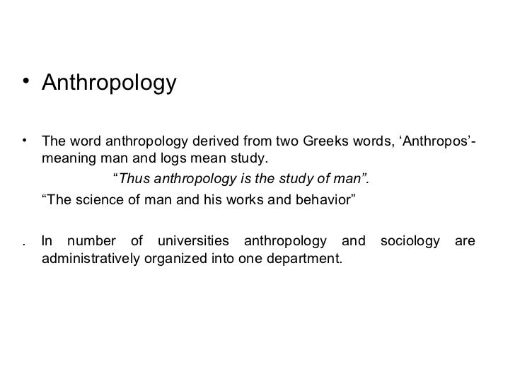 relationship between sociology psychology and anthropology