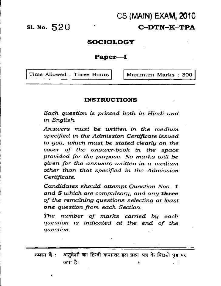 Sociology i 2010