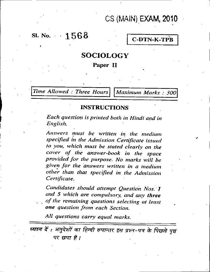 Sociology ii 2010