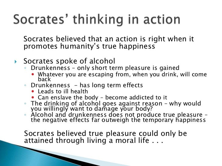 the authenticity of socrates through his moral wisdom A summary of 35e - 38b in plato's the apology learn exactly what happened in this chapter, scene, or section of the apology and what it means perfect for acing.