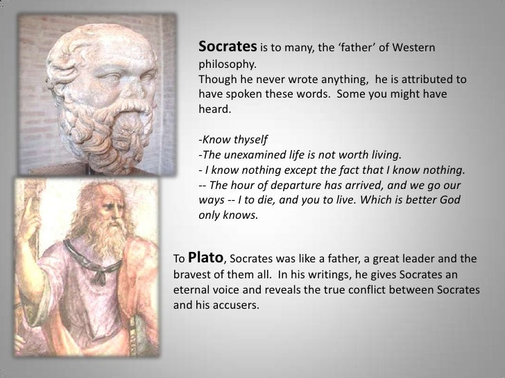 plato and socrates on the definition of justice Free summary and analysis of book i in plato's the republic that won't make you snore we promise all right, so socrates has a new definition of justice.