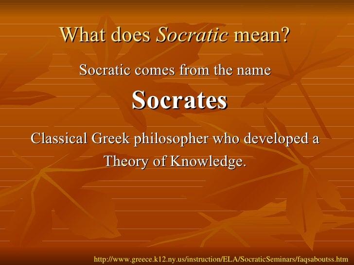 socrates on knowledge