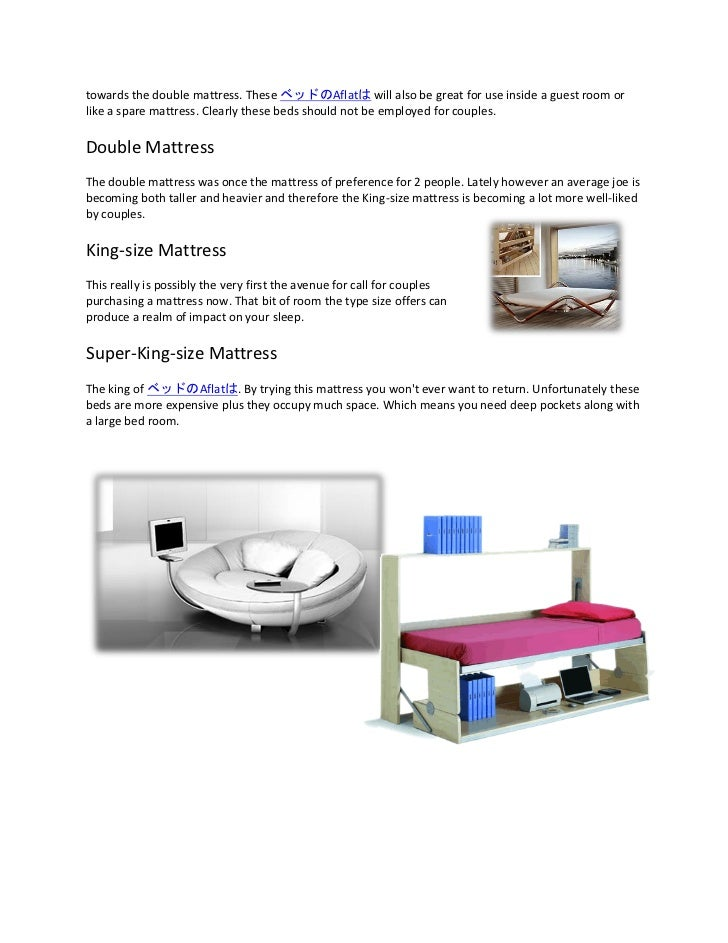 towards the double mattress. These ベッドのAflatは will also be great for use inside a guest room orlike a spare mattress. Clea...