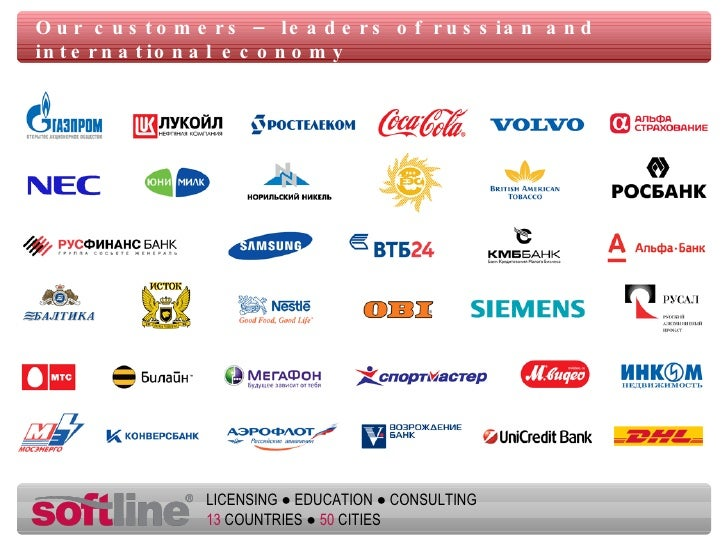 Our customers  –  leaders of russian and international economy
