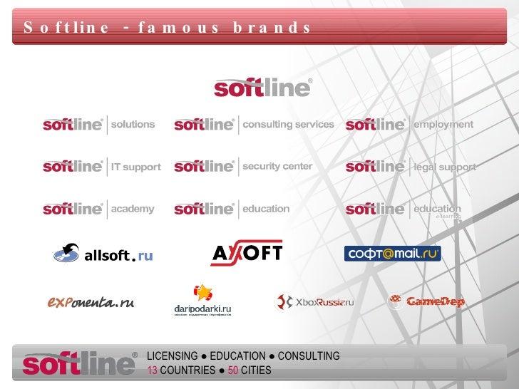 Softline -  famous brands