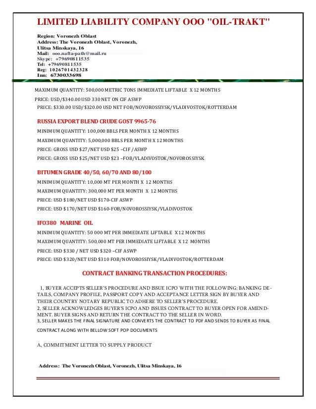 Soft offer for sblc or dlc procedure's 1- (1)
