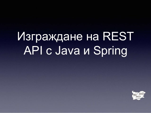 how to call another rest api from spring boot
