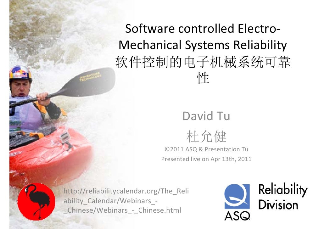 Software controlled Electro‐               Mechanical Systems Reliability               软件控制的电子机械系统可靠                     ...