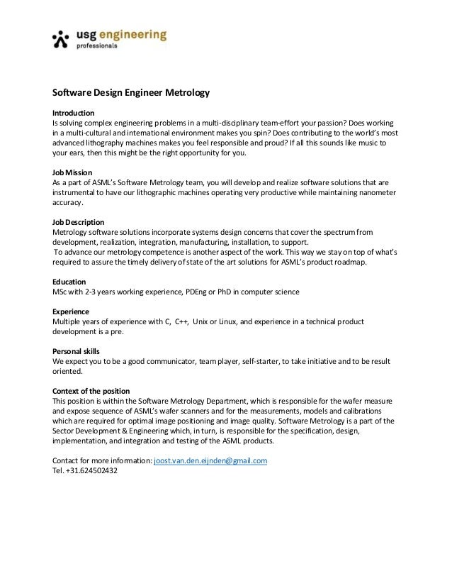 Software Design Engineer Metrology