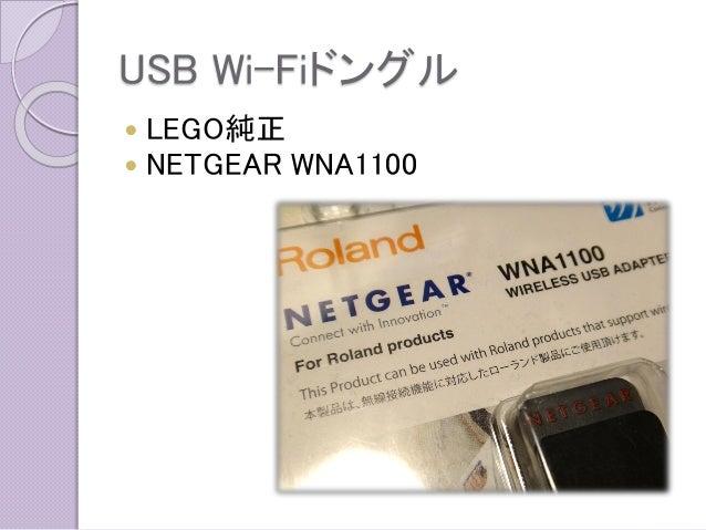 USB Wi-Fiドングル  LEGO純正  NETGEAR WNA1100