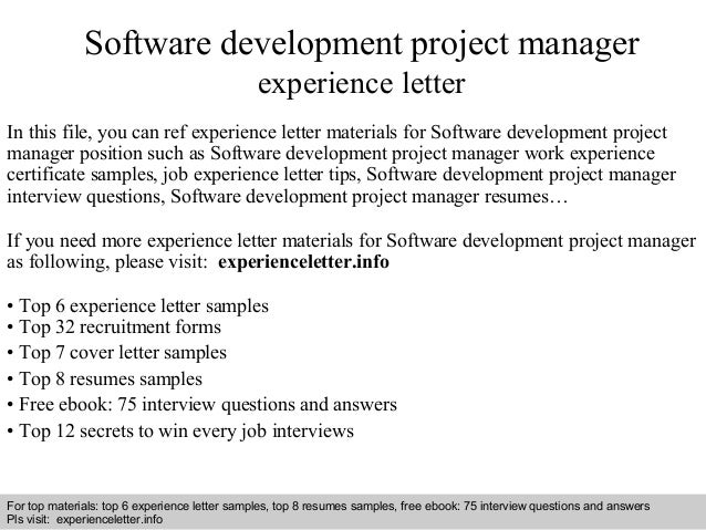 software development project manager cover letter